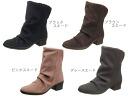 ■-☆ 2000 yen OFF ☆ TOP DRY rain boots 3891