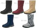 ■-☆ 2000 yen OFF ☆ TOP DRY rain boots 3907