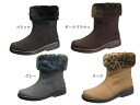 ☆2,000 yen OFF ☆ fair or rainy weather combined use boots TDY3911