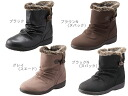 □-special price! ☆☆ 10% off anti-flood control sliding short boots Eve033