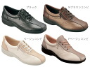 ☆20%OFF ☆ comfort town shoes Eve137