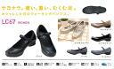 ☆15%OFF ☆ YONEX casual pumps LC67