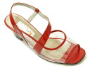 3953 Put's insole sandals red