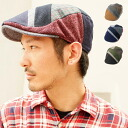 Patchwork Cap unisex, hat & HUNTING and Ivy and target and unisex, ethnical and store, size adjustment and crazy, fashionable, fashion /RIVER UP ( riverup )-Jolly Patch Hunting [BASIQUENTI]