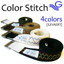 Filled with colorful stitching belt - a stylish double-ring belt