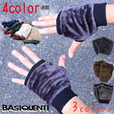 4 Color by adding 7 colors ★ shaggy short plain フェイクファーグローブ! フィンガーレス type ◎ 3 colors-Micro Fur Glove ( マイクロファーグローブ ) _ men and women, unisex, gloves, gloves, fur and promised