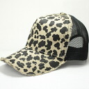 Cap hat, mesh CAP, unisex-unisex, camouflage, Leopard print, denim / pattern match: 4 colors-Damage Mesh Cap (damage mesh CAP) [BASIQUENTI]