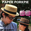 Natural materials natural straw pork pie Hat! Products - Paper Porkpie Hat walking, walks, unisex-unisex men's hats, straw paper hats テラピンチ