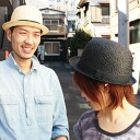 Bowler Hat, knitted hat, hat and raffia, bowler, awnings and anti UV, ultraviolet rays and Derby-round and walking, walk and compatible products and natural raffia ◎ 3 colors-Raffia Bowler Hat ( ラフィアボーラー Hat ) [BASIQUENTI-ベーシックエンチ]