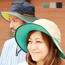 Excellent in absorbing sweat drying, water repellent and stain-proof Hat functionality, awning-surf hut-walking-target-Safari-helmet-ultraviolet rays and UV cut, unisex, ladies, summer festivals, product /RIVER UP ( riverup )-TEFLON COOL EVER HAT [BASIQU