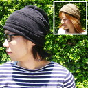 Lines containing the loose knit Cap! Further gather: 5 colors-Line Big Gather Kint Cap (ラインビッグギャザー knit CAP) _ hats, mens Womens unisex knit Cap Beanie, Kamon