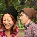 サーマルワッチ / hat, knit cap knit hat, ワッチ, man and woman combined use, beanie thermal waffle / three colors of orthodox basic thermal knit cap ◎ development - Thermal Knit Cap (thermal knit cap) [BASIQUENTI-ベーシックエンチ]