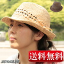 Two colors of nature soft felt hat hat ◎ development - Raffia Braid Hat (raffia blade hat) [LOVABLE-mule bulldogs] which did it for plain crocheting in raffia material of Lady's, hat, straw, nature, hat, straw, soft felt hat, raffia, ultraviolet rays, bl