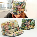 Two colors of work cap ◎ development - Goblin Work Cap (Gobelin tapestry work cap) [BASIQUENTI-ベーシックエンチ] of hat, Lady's, floral design, Gobelin tapestry work piping curtain cloth, the tablecloth / Gobelin tapestry floral design