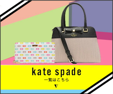 ケイトスペード KATE SPADE カードケース/名刺入れ レディース エンパイヤレッド レザー wlru1736-642