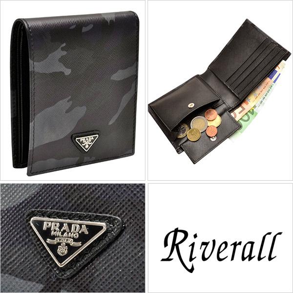 riverall | Rakuten Global Market: Prada purse PRADA prada mens two ...