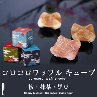 日本甜點corocoro鬆餅 三個一組小方盒