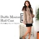 Shearling coats popular products ★ Duffle Shearling coat women's fur ( half )