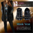 ★ VERY posted products ★ firbest hooded mink ladies fur best Sheepskin coat