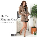Shearling coat Womens fur hood detachable ムートンダッフル coat mouton coat Shearling coats ladies