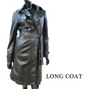 Coat with the leather belt