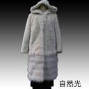 レッキスファー three-quarter sleeves coat