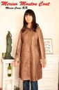 Shearling coat leather 5 hook Merino ladies Mouton fur coat