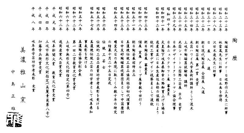 花非花歌谱五线谱