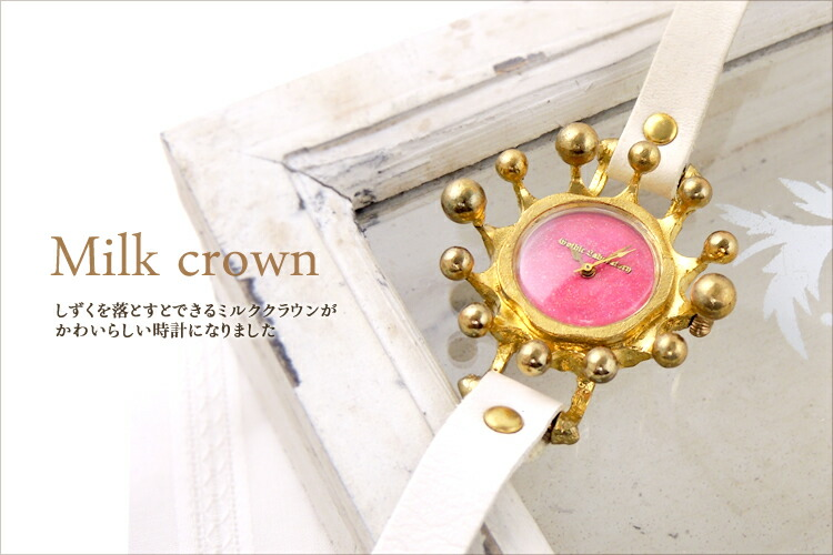 Vida+ 腕時計 レディース 〈スクエア〉