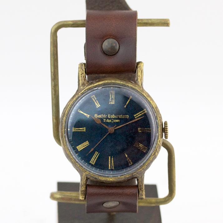 アンティークな腕時計 深海