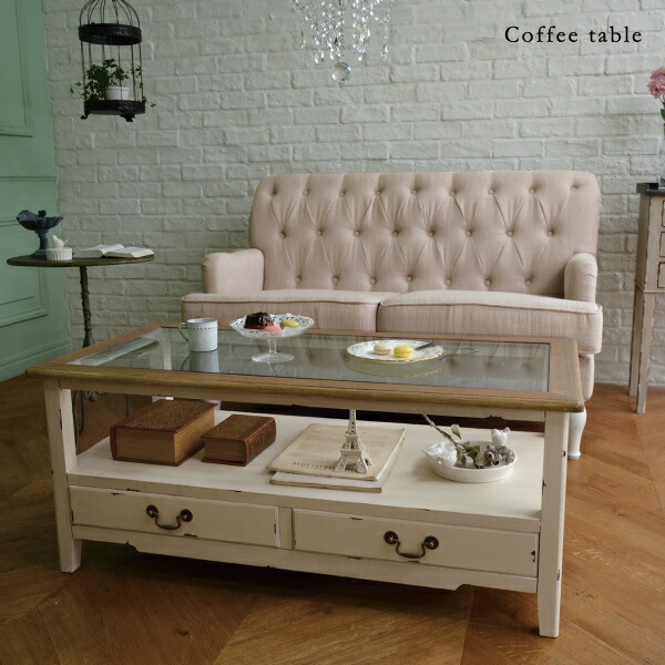 French Market Coffee Table: Rakuten Global Market: French Country Glass