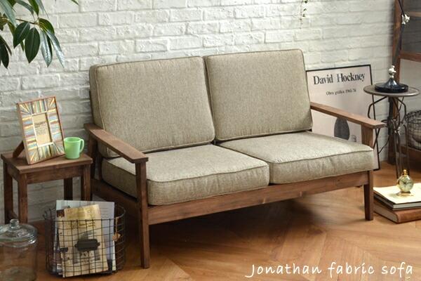 レトロ木製二人掛けソファ
