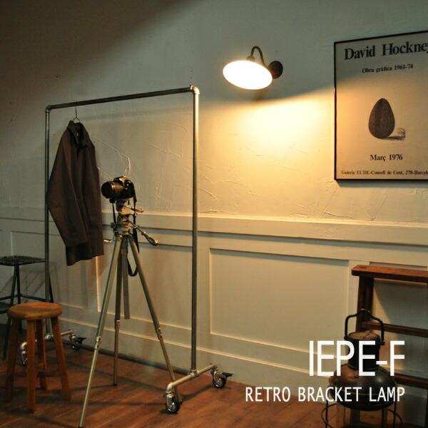 IEPE-F