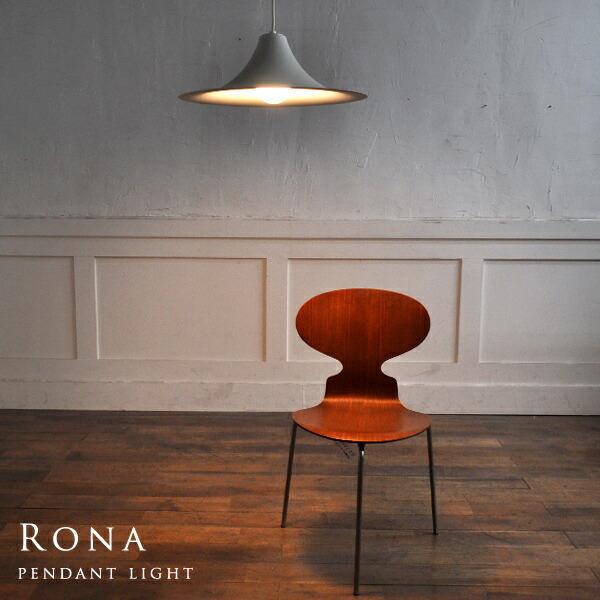 ronaロナラッパ型ペンダントライト