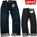 Levi's Levi ' s-501 US Made (servicing type)