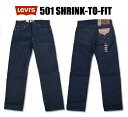 Levi's Levi ' s-501 0000 denim jeans Denim Jeans rigid rigid straight leg button - fly Straight leg button-fly