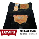Levi - LEVI's 501 denim jeans 501-0444 shrink processing SHRINK 11 oz