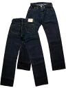 SUGAR CANE sugar cane jeans SC40301 Ryukyu Indigo mixed sugarcane denim 'snake leather label'