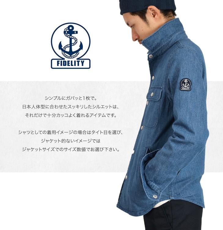 Fidelity cpo u for Fidelity cpo shirt jacket