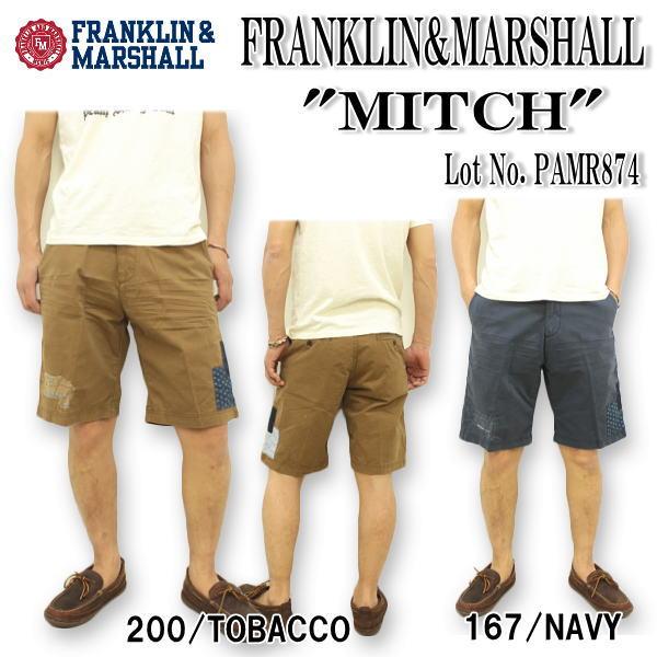 FRANKLIN MARSHALL-PAMR874