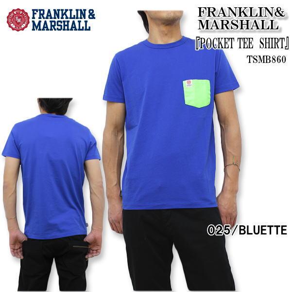 FRANKLIN MARSHALL TSMB860