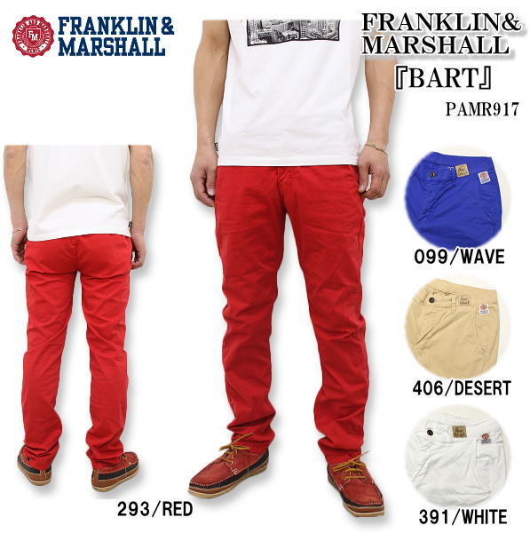 FRANKLIN MARSHALL PAMR917