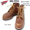 "RED WING Red Wing work boots Classic Work 6 ""Moc-toe Velva""Retan""Style No.8852 10P25Oct14"