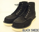 "RED WING Red Wing work boots ""6"" CLASSIC MOC ' COLOR:BLACK SWEDE Style No. 8874 fs3gm"