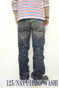 "SUGAR CANE sugar cane Oriental enterprise ""HAWAII Indigo mix 14 oz sugarcane DENIM ' SC40401H"