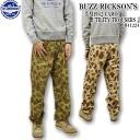 "BUZZ RICKSON's Rickson Oriental Enterprise pants ""M1942 CAMO UTILITY TROUSERS ' BR41224"