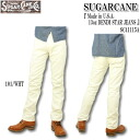 "SUGAR CANE sugar cane Oriental Enterprise denim ""Made in U.S.A 13 oz. DENIM STAR JEANS ' SC41115 10P02Mar14"