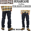 "SUGAR CANE sugar cane Oriental Enterprise 14, 25 oz... another note denim pants ""STAR JEANS ☆ ROGUES' ONE WASH MB40781"