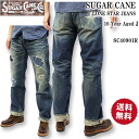 "SUGAR CANE sugar cane Oriental Enterprise denim pants FIBER DENIM 14 oz LONE STAR JEANS ""10 Year Aged"" SC40901R10P08Feb15"