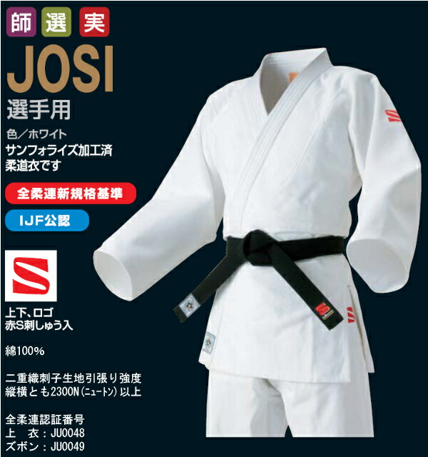 JOSI (モデル)の画像 p1_24